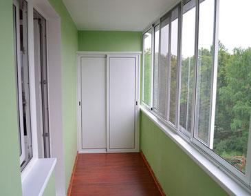 Остекление балконов стоимость в регионе москва остекления балкона видео